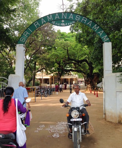 Photo of entrance to Sri Ramanasramam