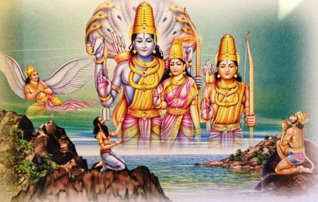 Bhadra Rama Sita Lakshman