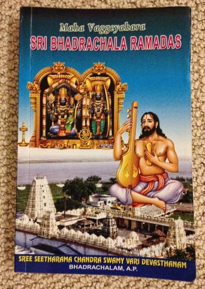 Maha Vaggeyakara Sri Bhadrachala Ramadas by Dr. Nookala Chinna Satyanarayana