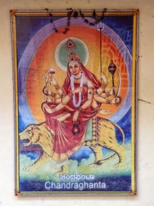 Painting of Chandraghanta