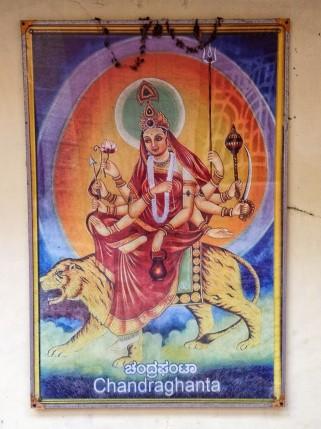 Painting of Chandraghanta