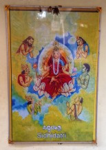 Siddhitri