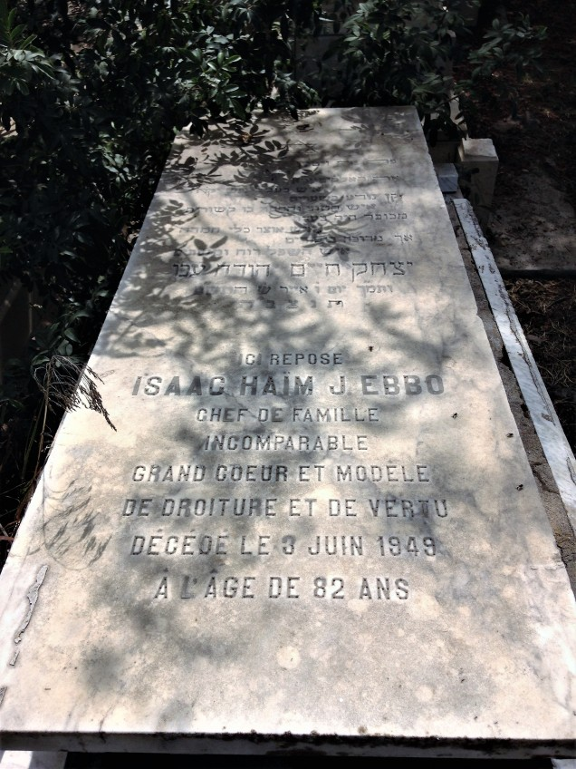Tombstone of Isaac Haim Ebbo inscribed in French, Jewish cemetery of Alexandria