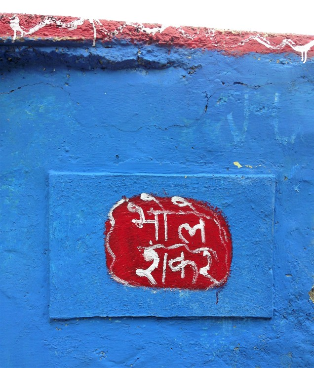 Hindi inscription,