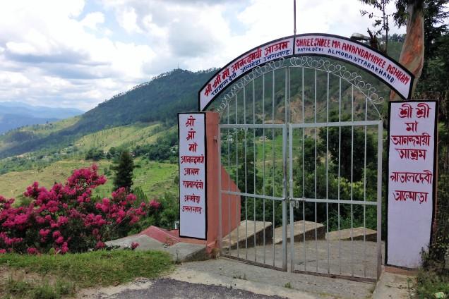 Gate to Ma Anandamayi ashram, Patal Devi, Almora, Uttarakhand
