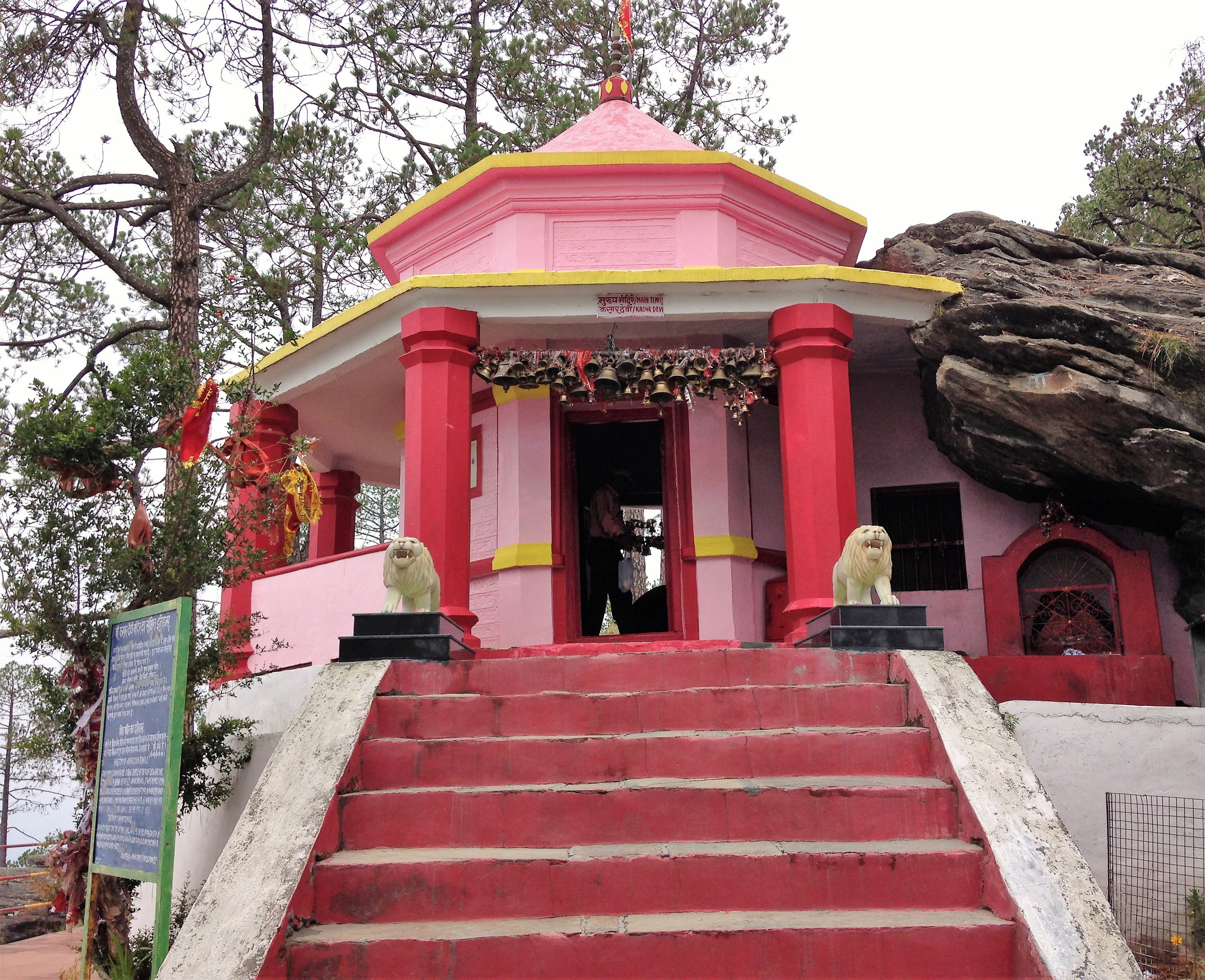 Kasar Devi Mandir, Kasar Devi, Almora, Uttarakhand