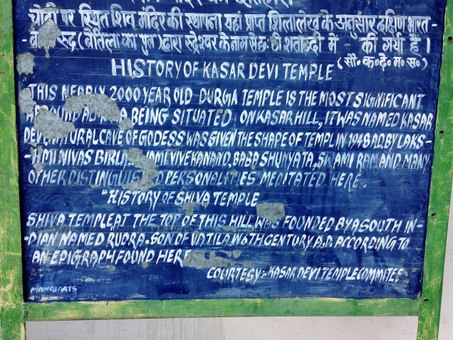 Signboard - history of Kasar Devi Temple, Almora, Uttarakhand