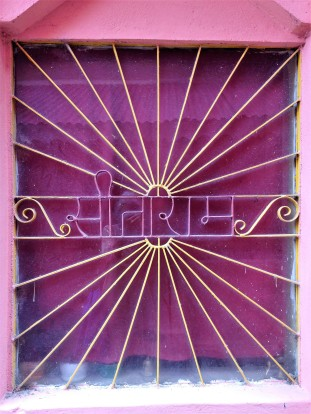 Mataram window at Ma Anandamayi Ashram, Patal Devi, Almora, Uttarakhand