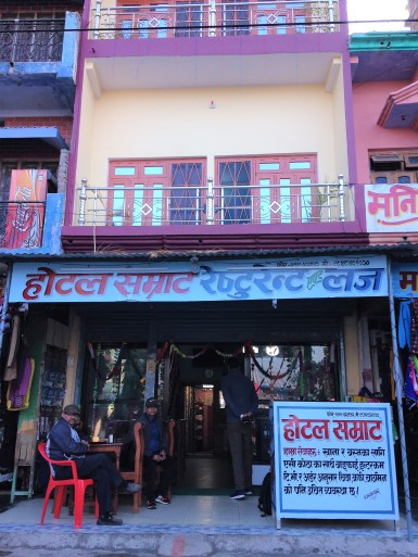 Hotel in Mahendranagar, India to Nepal visa run.