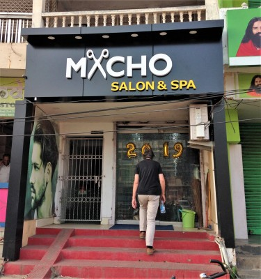 Macho hair styling shop, Puri, Odisha