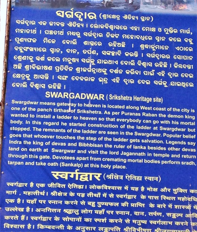 Signboard describing Swargadwar, the burning ground, in Oriya, English and Hindi