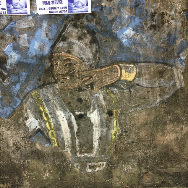 Dancer on wall mural, very faded, in Guwahati